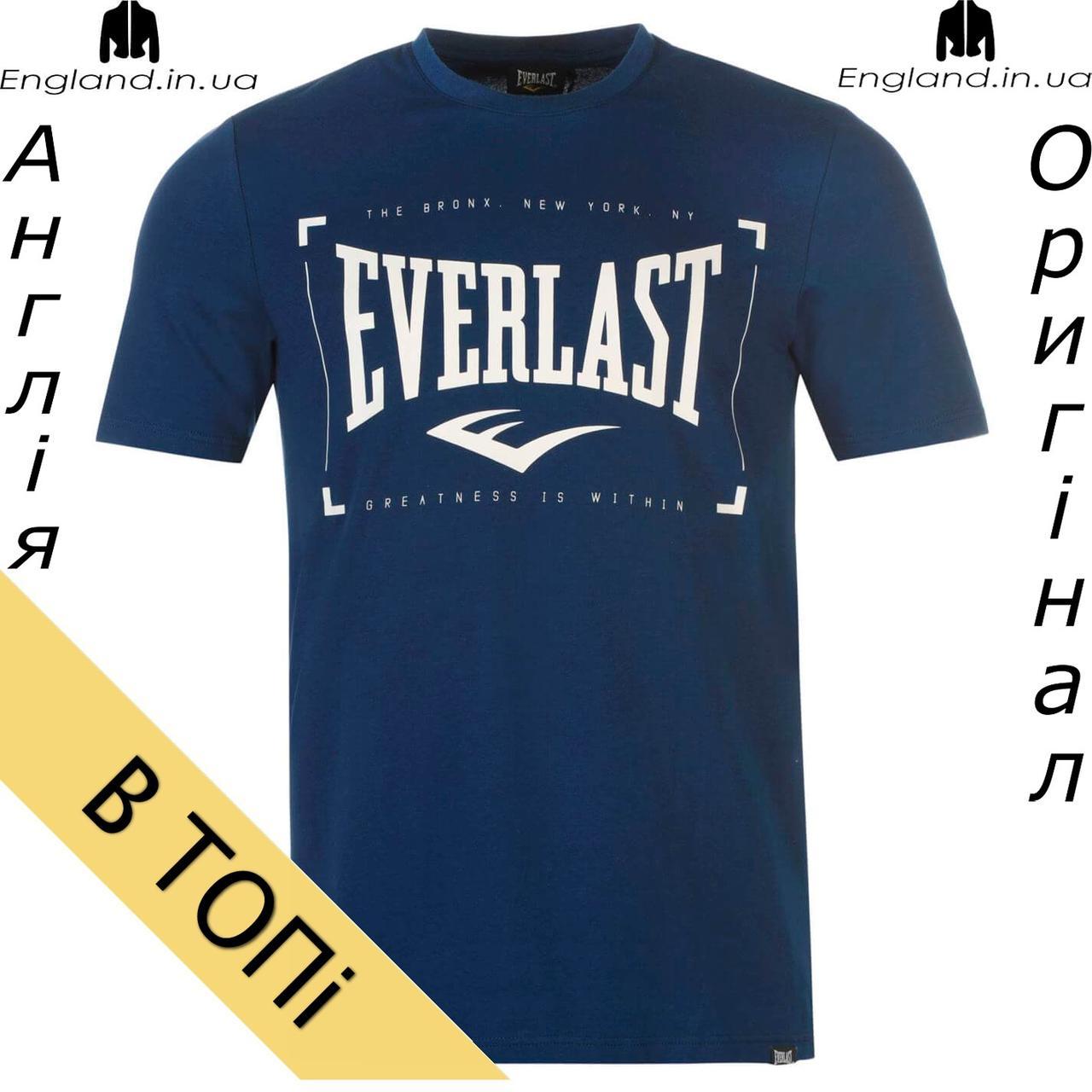 Остался размер - S --- Футболка Everlast мужская темно синяя для тренировок