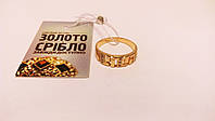 Кольцо золотое с цирконом, размер 17,5. Вес 2,58 грамма