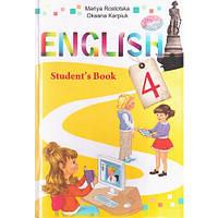 English Student's Book, 4 кл. Підручник з англйської мови. Ростоцька М.Є., Карпюк О.Д. Лібра Терра