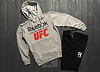 Спортивный костюм Reebok UFC с капюшоном | Серый верх черный низ