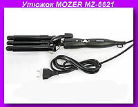 Утюжок PRO MOZER MZ-6621,профессиональная тройная плойка, керамическая плойка