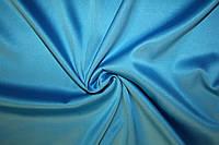 Ткань Атлас Королевский Голубая бирюза