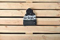 Шапка Adidas DrkGrey