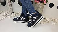 Женские зимние спортивные кроссовки-ботинки синие