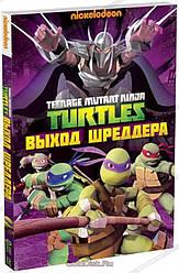 DVD-мультфільм Черепашки-ніндзя. Випуск 2. Вихід Шреддера (США)