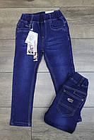 Утепленные джинсы на флисе. 2- 4 года