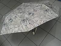 Зонт женский автомат прочный с рисунком
