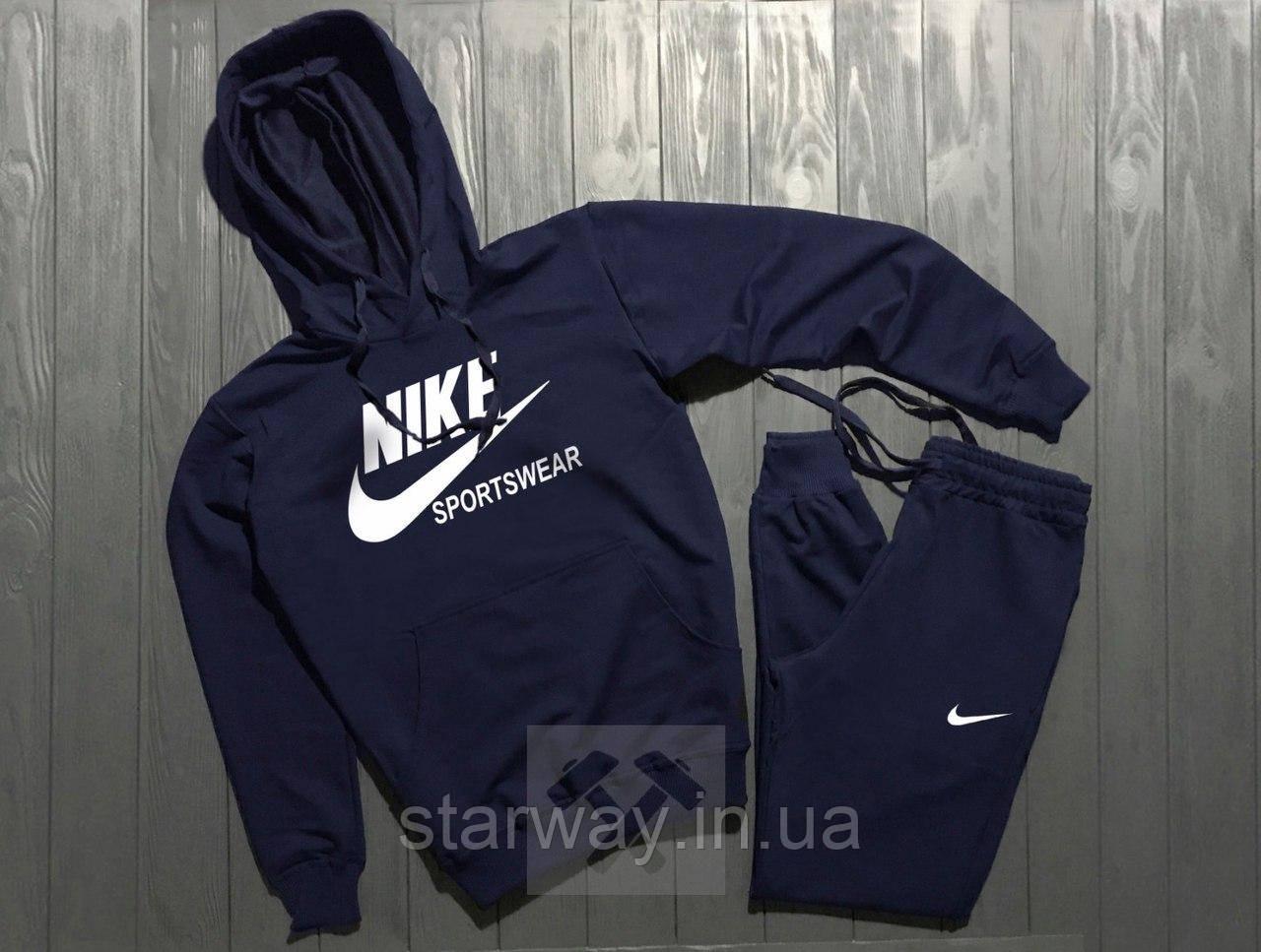 Спортивный трикотажный костюм Nike с капюшоном | sportswear лого