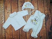 Набор для новорожденного. Детский комплект махровый