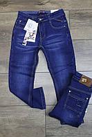 Утепленные джинсы на флисе. 7 лет