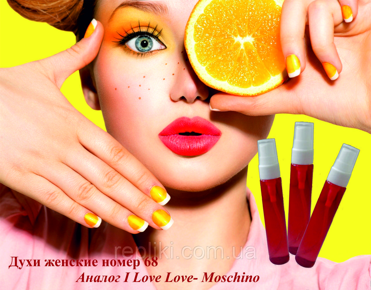 Люкс КОПИИ. Стойкость до 12 ч!! Франция. Духи женские номер 68 - аналог I Love Love- Moschino - 23 мл., фото 1