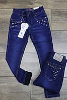 Утепленные джинсы на флисе для девочек. 9- 14 лет