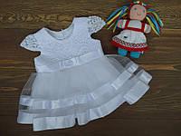 """Праздничное платье для самых маленьких """"Зефирка"""" белое 9-12 мес"""