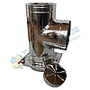 Трійник-сендвіч 87° для димоходу d 110 мм; 0,5 мм; AISI 304; неіржавіюча сталь/неіржавіюча сталь - «Версія-Люкс», фото 6