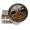 Тройник-сэндвич 87° для дымохода d 120 мм; 0,5 мм; AISI 304; нержавейка/нержавейка - «Версия Люкс», фото 4