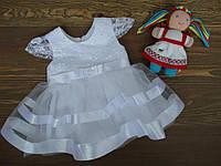"""Праздничное платье для самых маленьких """"Зефирка"""" 9-12 мес."""