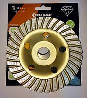 Чаша алмазная СRAFTMATE 125 мм 22.2 мм турбо
