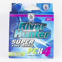 Шнур River Hunter Skyfishing 4X 0.18mm 150m