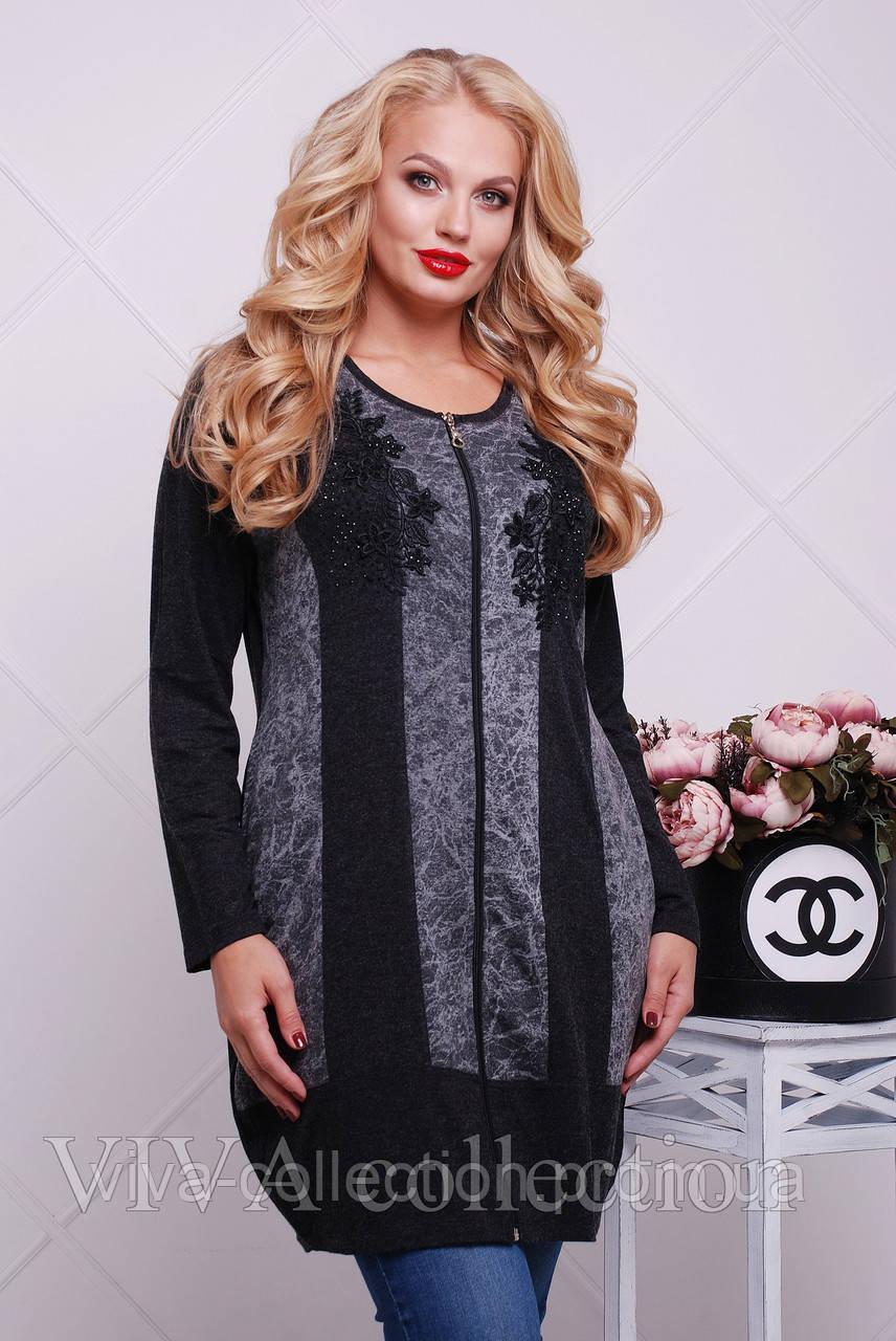 7c475c59926 Туника на молнии - Интернет-магазин женской одежды больших размеров