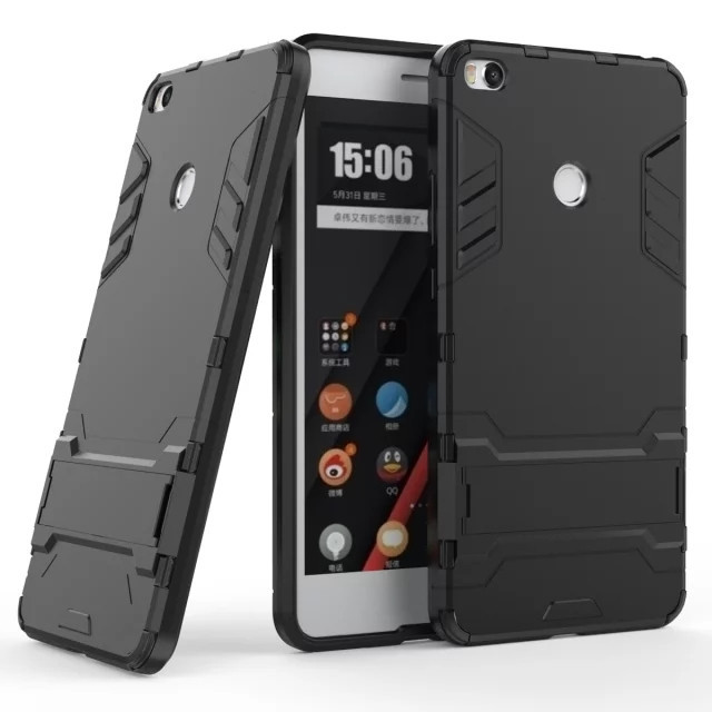 Чехол Xiaomi Mi Max 2 / Mi Max 2 Pro Hybrid Armored Case черный