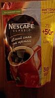 Кофе растворимый Nescafe Classic 300 грамм.