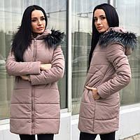 Тёплая удлинёная женская куртка пальто с мехом бежевое 42,44,46
