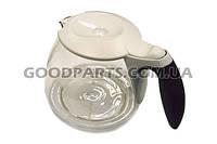 Колба для кофеварки и кофемашины Bosch 460483