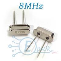 Кварцевый резонатор 8MHz., HC-49S