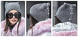 Стильная вязаная шапка с ушками и камнями в расцветках, фото 3
