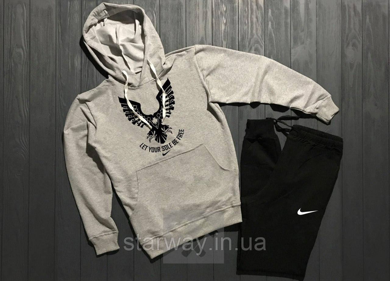 Спортивный трикотажный костюм Nike Free с капюшоном | Серый верх черный низ