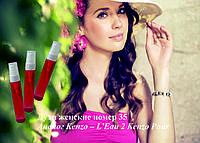 ЛЮКС Копии. Стойкость до 12 ч!!! Франция.Духи женские номер 35 - аналог Kenzo– L'Eau 2 Kenzo Pour Femme- 23мл