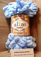 Пряжа для вязания руками (100%-микрополиэстер, 100г/9,2м) Alize PUFFY 183 (голубой)