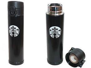 Термос Старбакс Starbucks (черный цвет-450 мл.)