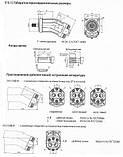 Гидромотор нерегулируемый 310.12.00.00, фото 2