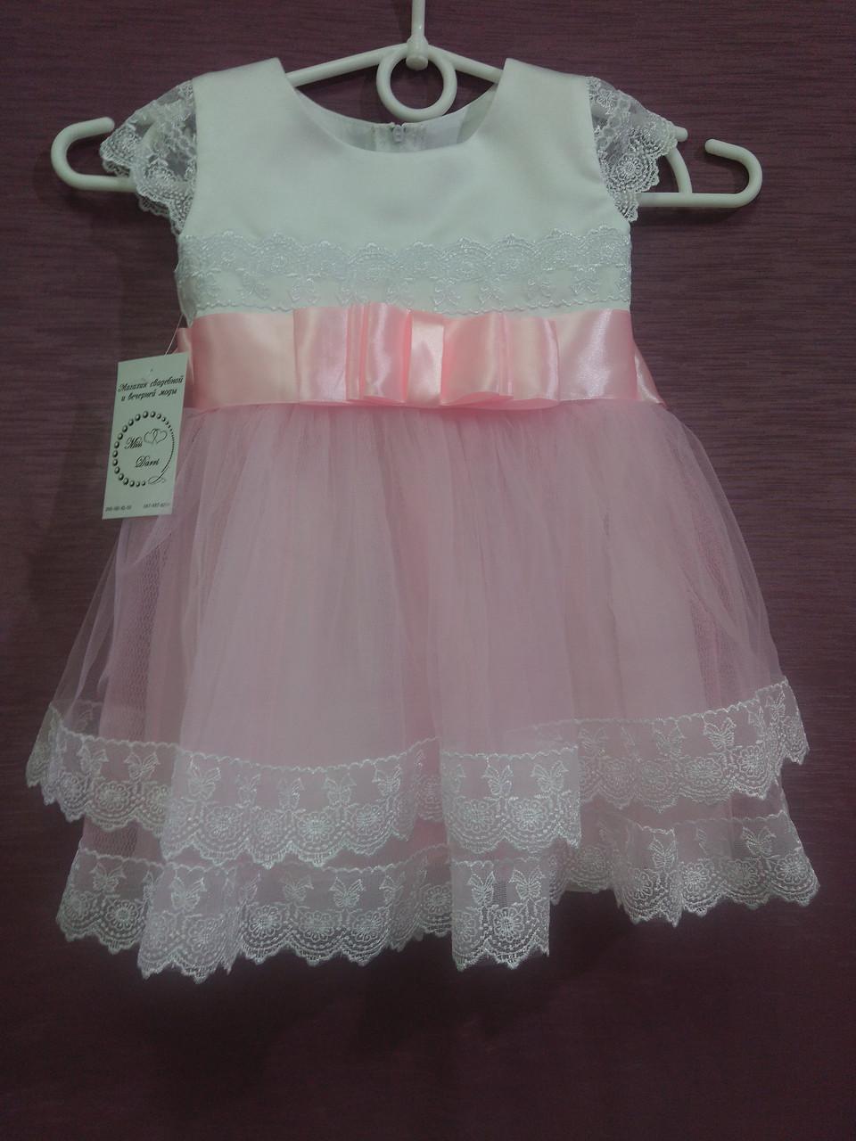 Платье детское нарядное на 1-2 года белое с розовым