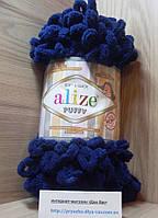 Пряжа для вязания руками (100%-микрополиэстер, 100г/9,2м) Alize PUFFY 58 (тёмн.синий)