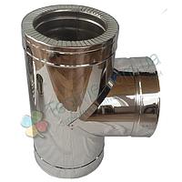 Тройник-сэндвич 87° для дымохода d 130 мм; 0,8 мм; AISI 304; нержавейка/нержавейка - «Версия Люкс»