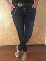 Женские джинсы бойфренды на болтах