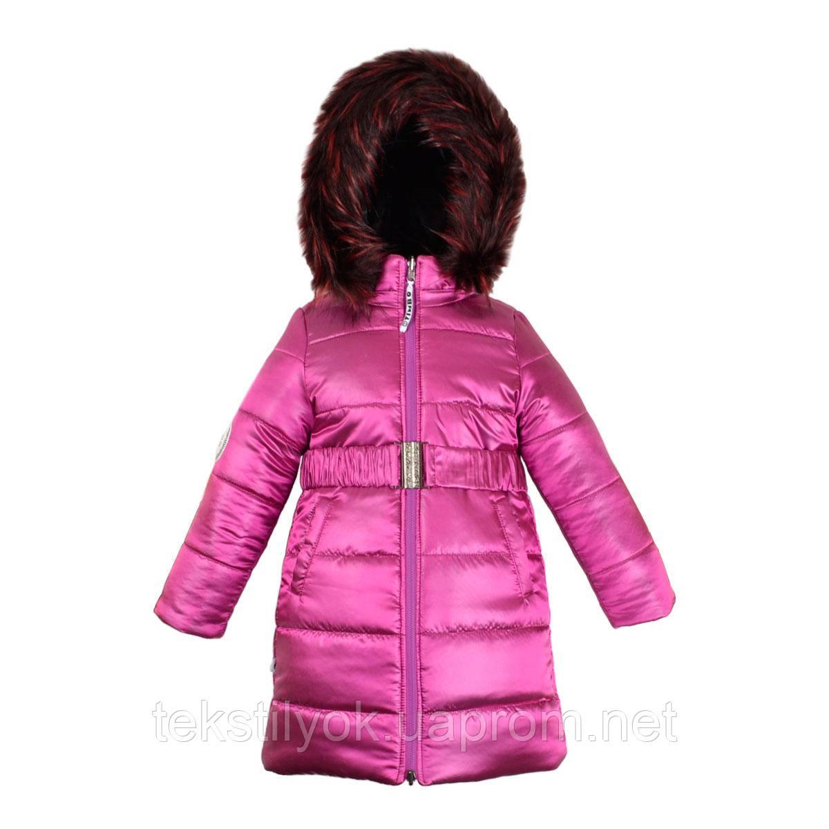 Куртка 30 Купить