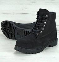 Зимние ботинки Timberland Black с мехом (Реплика ААА+)