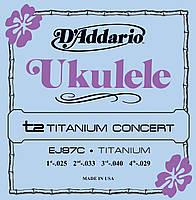 Струны D'Addario EJ87C Titanium Ukulele Concertдля укулеле