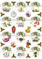 Печать съедобного фото для капкейков - Ø6 см - Сахарная бумага - Новогоднее ассорти №2