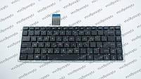 Клавиатура для ноутбука ASUS (X405 series) rus, black, без фрейма