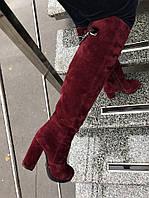 Супер сапоги зимние женские из натуральной замши высокое голенище на каблуке и подошве, зимняя женская обувь