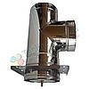 Тройник-сэндвич 87° для дымохода d 130 мм; 1 мм; AISI 304; нержавейка/нержавейка - «Версия Люкс», фото 5