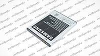 Батарея Samsung Omnia W I8350