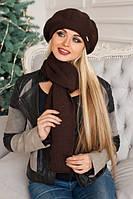 Зимний женский комплект «Вива» (берет и шарф) Коричневый