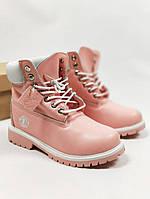 Ботинки Timberland 6 inch pink без меха (тимберленд)