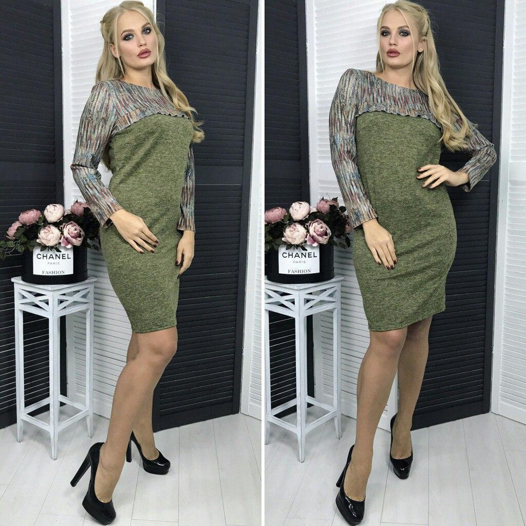 9a8f6aa1aa96 Платье