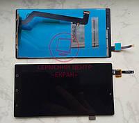 Lenovo Vibe K4 Note / A7010 X3 lite дисплей в зборі з тачскріном модуль чорний
